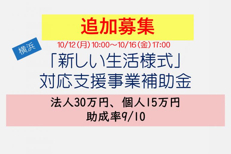 横浜の社長のための経営情報 横浜の社長 Com