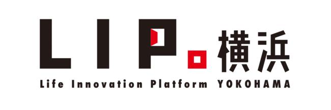 健康・医療分野やIoT分野の企業等の取組発表「I・TOP横浜&LIP.横浜オンラインイベント」開催
